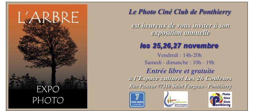 2016-11-25-expo-invitation-r